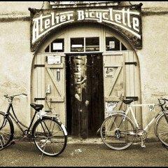 Logo de L'Atelier Bicyclette